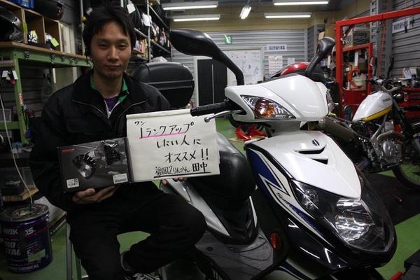 KOSO×KN企画 パワーキット 【シグナスX/BW'S 125】
