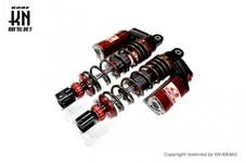 RCB 305mm リアショック減衰調整【AEROX155,NVX155】DB-5【レッド/ブロンズ】