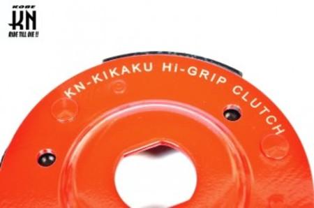 パワーグリップクラッチライト【NMAX125,155/AEROX155】軽量タイプ