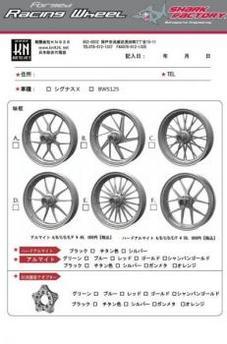 SHARK FACTORY 鍛造フロントホイール 【R/U/W/X/Y/Z カラーオーダー】