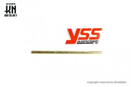 YSS リアショック【345mm】バネレート調整付き【DTGシリーズ】ブラック/レッド【ハンターカブ/クロスカブ】
