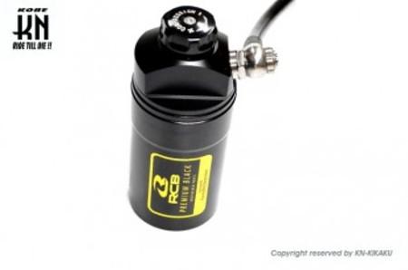 RCB 280mm リアショック減衰調整【GSX125/150】DB-2【プレミアムブラック】モノサス