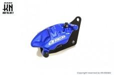 RCB フロントキャリパー 2POT【NMAX125/155/AEROX155】2POT/S3model【ブルー】