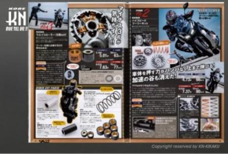 KOSOパワーキット ADV150【KF38】PCX/150【JF81/84/KF30】