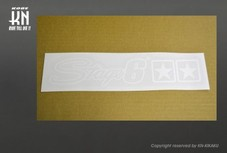STAGE6【ステッカー】Stage6 logo white2 【250mm-45mm】