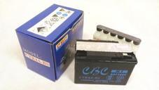 バッテリー 4A-BSタイプ 台湾製