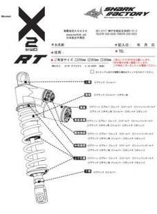 SHARK-FACTORY【X2シリーズ/RT/複筒式サスペンション】Bws125