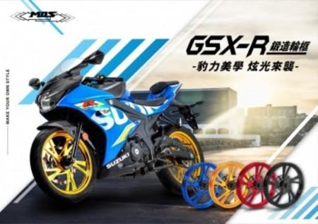 MOS 鍛造アルミホイール前後セット【GSX125/150】レッド