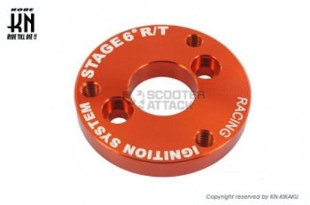 STAGE6 インナーローターキット用 補修アダプター