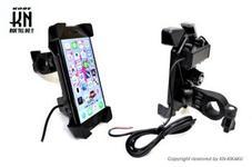 2WAYタイプ 携帯ホルダー【USB電源付き】タイプ2
