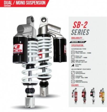 RCB 330-335mm減衰調整リアショック【NMAX125/155】SB-2【シルバー/レッド】