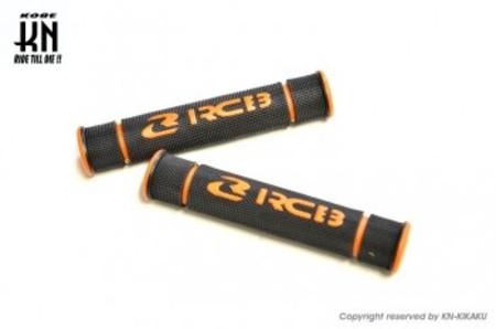 RCB レバーグリップ【オレンジ】