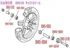 純正部品 【ホイールベアリング】1個 台湾仕様BWS100用