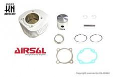 AIRSAL アルミメッキボアアップキット 117cc【グランドアクシス/BWS100】