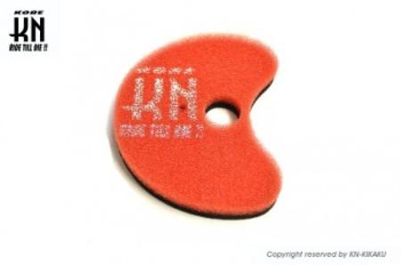 KNクランクケースフィルター【レッド】シグナスX/BWS125【ダブルレイヤー】
