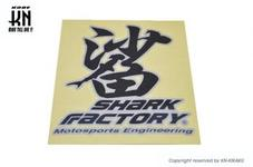 SHARK-FACTORY ステッカーキット100mm*100mm