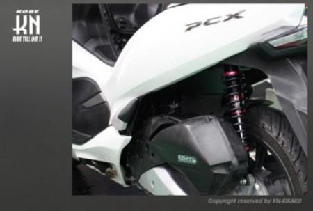 スーパーアブソーベントショック【PCX125(JF81/JF84)/PCX150(KF30)】レッド