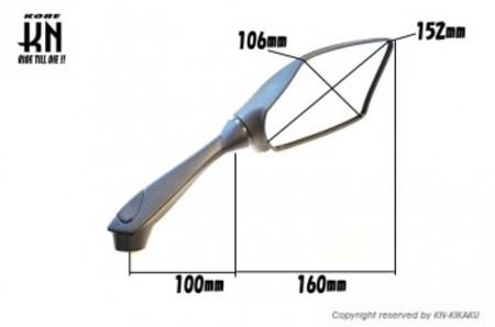 KOSOバックミラー【SOARINGミラー】ネジ径 8/10mm【クリアーレンズ】