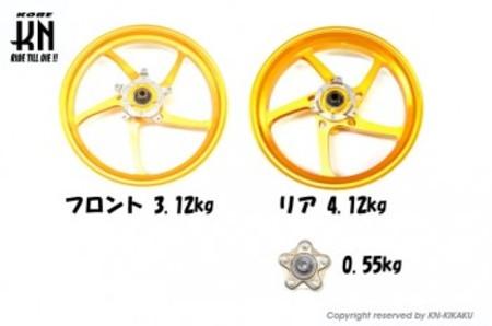 RCB 鍛造ホイール前後セット【FG525】【YZF-R25/R3】ゴールド