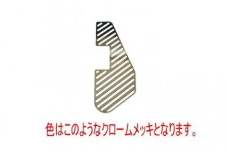 ZOOMER【NCY】ラゲッジボックススチールネット【メッキ】