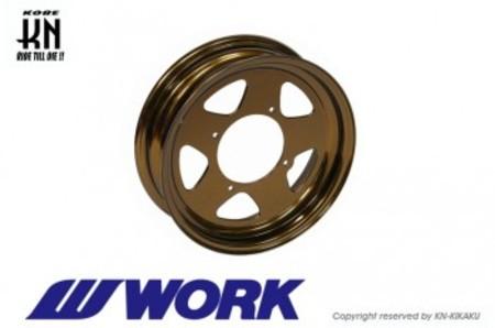 WORK Gee9s コラボレーションホイール【ブロンズ】12inch/3.5J【タイプMS】