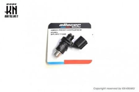 aRacer 大容量インジェクター【320cc】シグナスX【4/5型】BW'S125【2型】