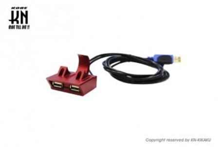 KOSO ファットバーブラケット専用 USBケーブルクイックチャージ ブラック