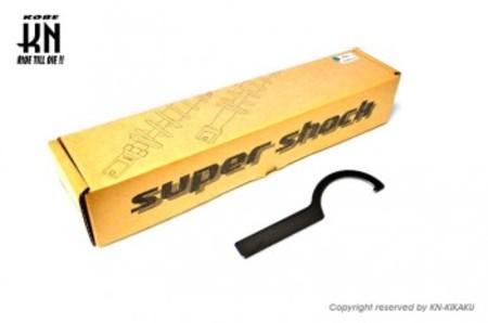 スーパーショック2 【減衰調整付】ゴールド 245mm