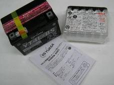 国内メーカーバッテリー GSユアサ YT4L-BS