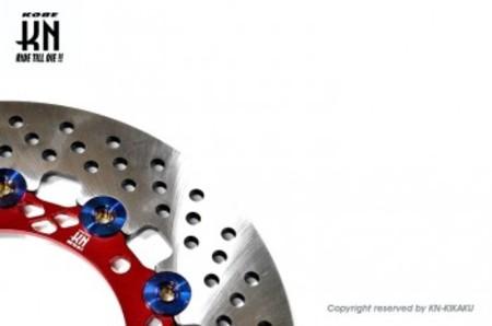 ディスクローター245mm 【マジェスティ125】レッド
